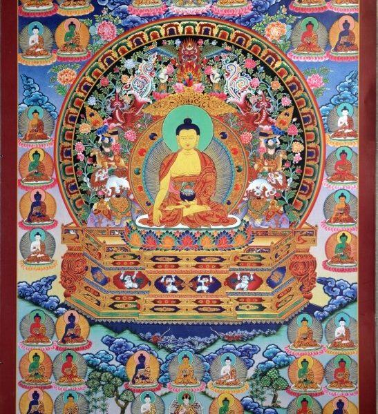 Buda Šakjamunis