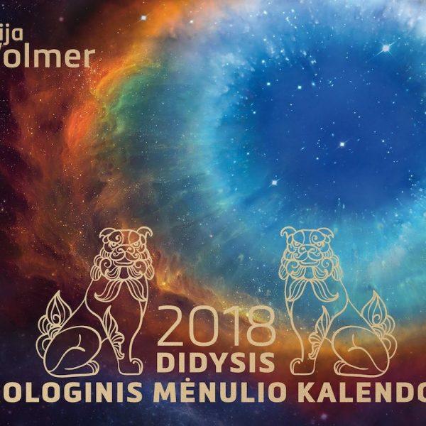 DIDYSIS ASTROLOGINIS MĖNULIO KALENDORIUS 2018